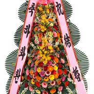 축하3단 GX