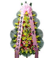 축하3단 祝10호
