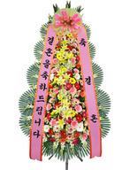 축하3단 祝63호